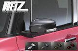 【REIZ(ライツ)】「全3色」HA36S アルト/アルトワークス/アルトターボRS ドアミラーカバー 純交換式左右セット //ドアミラー/サイドミラー/ウインカーミラー/カスタムパーツ/ドレスアップパーツ/キャロル