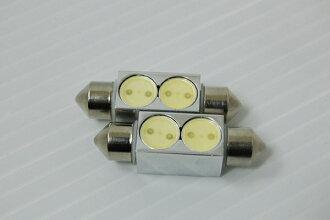 貼片燈燈泡兩個 36 毫米貼片光顏色: 白色貼片