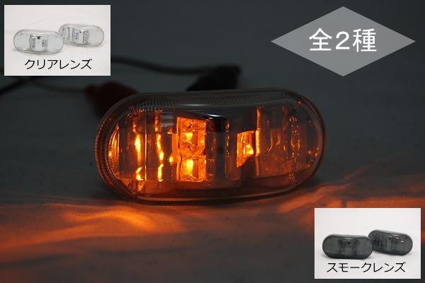 ライト・ランプ, ウインカー・サイドマーカー 2K12E11Z11 LED NISSANNOTEMARCHCUBEcube3