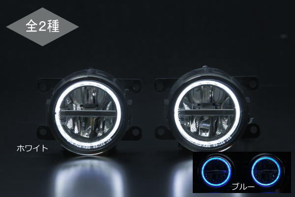 ライト・ランプ, フォグランプ・デイランプ Revier()Ver.2E52AZE0 LED 3D NISSAN
