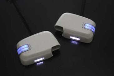 【Revier(レヴィーア)】後期 185系ハイラックスサーフ LEDライトバーメッキリム付 LEDウインカードアミラー フットランプ付純正交換式純正色塗装済 056/057/202/1D2/1C0/587/クロームメッキ LEDウインカーミラー/LEDドアミラー