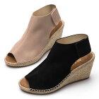 【maypol】足をしっかりホールド♪シンプルなデザインでジュート素材が爽やかなウェッジソールサンダル/ヒール8.5cm