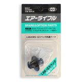 東京マルイ マズルアタッチメント L96AWS Gスペック共通 TOKYO MARUI エアガン 電動ガン ガスガン サバゲー装備 ミリタリーグッズ サバイバルゲーム