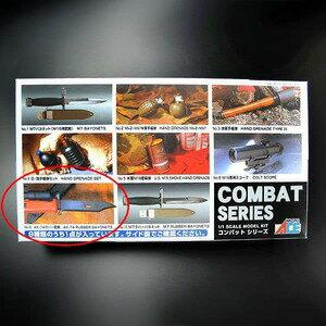 ミリタリー, 歩兵  AK74 No.8 CQC CQB