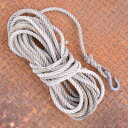 軍放出品 鉤付きロープ 12m フランス軍 軍払下げ品 軍払...