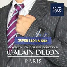 【送料無料】アラン・ドロンパリス(ALAINDELONPARIS)春夏2ボタンスーツ(メンズ/ビジネススーツ/メンズスーツ/紳士服)【REVOTOWN(レボタウン)限定】