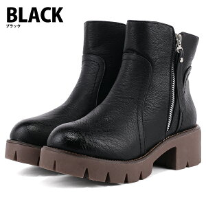 ショートブーツ◆ab122◆(グレー灰色/ブラウン茶色/ブラック黒)大きいサイズ3L(25.0cm)までローヒール幅広で痛くない歩きやすい履きやすいぺたんこマニッシュレディース靴大人
