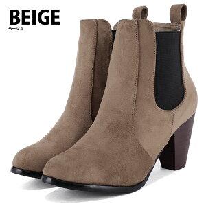 ショートブーツサイドゴア◆ab81◆(ベージュ肌色グレー灰色ブラック黒)大きいサイズ3L(25.0cm)まで美脚ハイヒール8cm歩きやすい太ヒール幅広で痛くない履きやすいブーティーレディース靴大人
