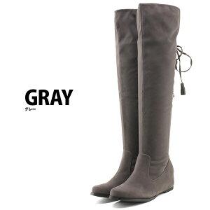 シークレットヒール入りニーハイ◆6-30◆(グレー/ブラック黒)折り曲げるとロングブーツに♪ローヒール歩きやすいインヒー6cm冬レディース靴大人新年新しい靴