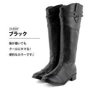 ジョッキーブーツフルジッパーヒール4cm(キャメルグレーダークブラウン茶色黒)ロングブーツレディース靴春ブーツ【P】
