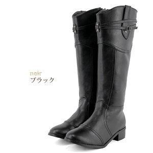 ジョッキーブーツロングブーツレディースブーツリワード大きいサイズ履き口ゆったり大きい筒周り◆as-666◆(キャメルグレー黒)ロングローヒール歩きやすいフラットシューズぺたんこ痛くないレディース靴衣装【P】