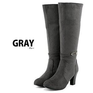 ロングブーツアンクルベルト◆ch131◆(ベージュダークブラウン茶色グレー灰色ブラック黒)大きいサイズ3L(25.0cm)までハイヒール安定感歩きやすい太ヒール幅広で痛くないレディース靴大人