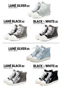 レインブーツスニーカー風レインシューズ◆ch138◆(ラメシルバー銀/ラメブラック黒/ブラック・ホワイト白)大きいサイズ3L(25.0cm)までローヒール幅広で痛くないぺたんこ歩きやすい履きやすい雨雪台風レディース靴大人