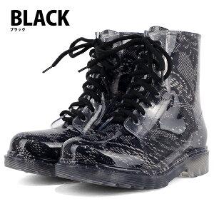 レインシューズスニーカー風レインブーツ◆ch139◆(フラワー花柄/ブラウン茶色/ブラック黒)大きいサイズ3L(25.0cm)までショートブーツ幅広で痛くない歩きやすい履きやすいぺたんこレースレオパード雨雪台風レディース靴大人