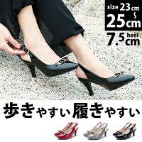パンプスポインテッドトゥバックストラップリボン◆ch140◆(ワイン赤グレー黒)大きいサイズ3L(25.0cm)までハイヒール幅広で痛くない歩きやすいとんがりトゥレディース靴