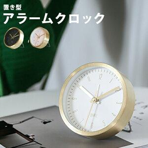 置時計 おしゃれ 北欧 ゴールド置き時計 卓上時計 バリ ゴールド 置時計 目覚まし時計 卓上 時計 かわいい コンパクト ミニ 可愛い 連続秒針 スイープ秒針 静音 アナログ 置き型 女の子 インテリア 置き型時計 インテリア時計 玄関 elc28【P】