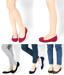 フラットパンプス◆ff122◆(レッド赤モカ茶ネイビー紺ブラック黒)大きいサイズ3L(25.0cm)までインヒール歩きやすいローヒール痛くない履きやすい通勤通学レディース靴大人