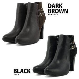 サイドベルトのブーティー◆ff138◆(ブラック黒ダークブラウン茶色)大きいサイズ3L(25.0cm)までショートブーツ幅広で痛くない歩きやすい太ヒールハイヒール9cm10cm前厚とんがりトゥレディース靴大人