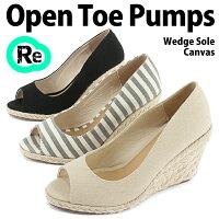 パンプスオープントゥパンプスウェッジソール歩きやすい◆ff141◆(ベージュ/ブラック黒/ストライプ)大きいサイズ3L(25.0cm)まで幅広で痛くないハイヒール安定感キャンバス生地サンダルレディース靴