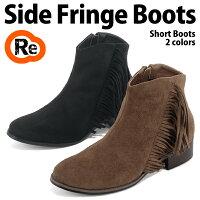 ショートブーツサイドフリンジブーツ◆ff162◆(キャメル茶色/ブラック黒)大きいサイズ3L(25.0cm)までローヒール歩きやすい幅広で痛くないマニッシュおじ靴ボヘミアントレンドレディース靴大人