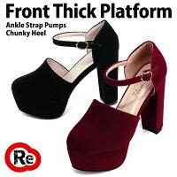 パンプス前厚パンプス◆ff182◆(レッド赤/ブラック黒)大きいサイズ3L(25.0cm)までハイヒール12cmチャンキーヒール安定感歩きやすい厚底プラットフォーム幅広で痛くないレディース靴大人