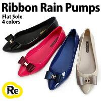 レインシューズレインパンプス◆ff192◆(ベージュ/ピンク/ブルー青/ブラック黒)大きいサイズ3L(25.0cm)までローヒール幅広で痛くないぺたんこ雨靴雪対策可愛いレディース靴
