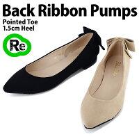 バックリボンのパンプス◆ff91◆(ベージュブラック黒)大きいサイズ3L(25.0cm)までローヒール痛くないぺたんこ歩きやすいポインテッドトゥレディース靴大人