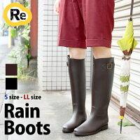 レインブーツ(ロング丈)◆sk5◆長靴雨靴(ブラック黒/ブラウン茶色/ネイビーブルー)梅雨集中豪雨浸水ガーデニング畑仕事おしゃれサイドベルトマットな質感オシャレレインシューズレディース靴大人