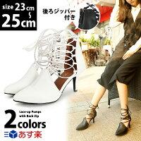 レースアップパンプス◆tm87◆(ホワイト白/ブラック黒)大きいサイズ3L(25cm)まで後ろジッパー編み上げブーツサンダルレディース靴