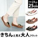 【送料無料】 黒パンプス ポインテッドトゥ 婦人靴 歩きやすい レディ...