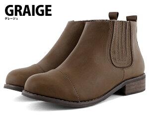 サイドゴアブーツ◆tm48◆(キャメル茶色グレージュブラック黒)大きいサイズ3L(25.0cm)までローヒールショートブーツ幅広で痛くないぺたんこマニッシュおじ靴歩きやすいレディース靴大人