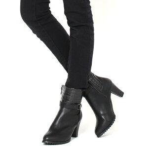 ショートブーツ◆tm65◆(ブラック黒)大きいサイズ3L(25.0cm)までハイヒール安定感歩きやすい太ヒール7cm幅広で痛くないアンクルベルトクロコ型押しレディース靴大人