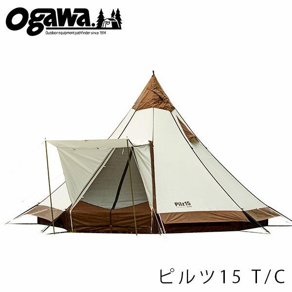 小川キャンパル モノポールテント ピルツ15 T/C 2790 OGAWA CAMPAL OGA2790 国内正規品:Retailer リテイラー