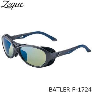 送料無料 ジールオプティクス 偏光サングラス F-1724 BATLER GUNMETAL×NAVY EASE GREEN×BLUE MIRROR 釣り フィッシング アウトドア メンズ レディース 偏光グラス 偏光レンズ ZEAL OPTICS GLE4580274166641