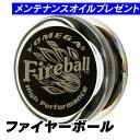 Fireball11-s