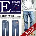 51%OFF セール SALE EDWIN エドウィン E-STAND...