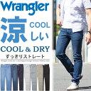 Wrangler ラングラー 夏限定商品 COOL DRY すっきりス...