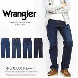 Wrangler ラングラー ゆったりストレート 股上深め ストレッチ デニム ジーンズ ストレッチ素材 メンズ 定番 WM3904
