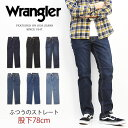 Wrangler ラングラー ふつうのストレート 股下78cm 股上深め ストレッチ デニム ジーンズ デニムパンツ メンズ 定番 WM3903