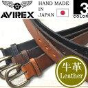 AVIREX(アビレックス) 30mm幅 アンティークバックル オイルレザーベルト 日本製 ユーズド加工 メンズ 本革 AX3005 【楽ギフ_包装】