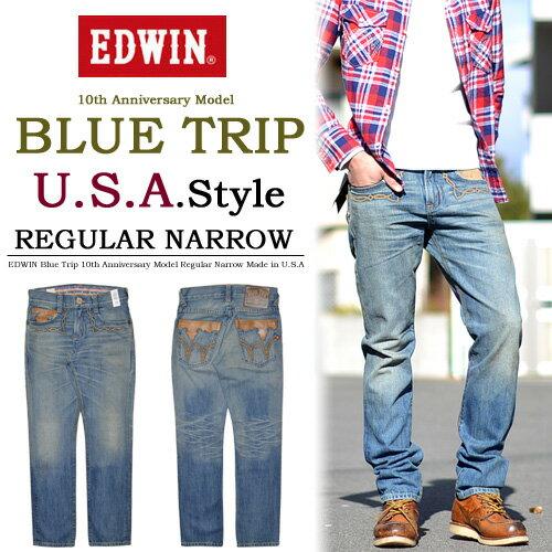 EDWIN(エドウィン) BLUE TRIP U.S.A. スタイル レギュラー・ナロー デニム ジーンズ ...