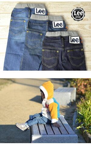 【送料無料】Lee(リー)キッズ&ベビーウエストゴムテーパードパンツ(80cm〜120cm)ジーンズデニムパンツウエストリブGパンジーパンジュニア男の子女の子62011【楽ギフ_包装】