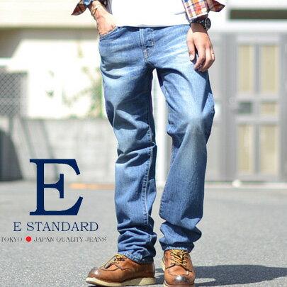 【送料無料】 EDWIN(エドウィン) E STANDARD ルーズストレート デニム ジーンズ 日本製 股上深め パンツ メンズ ED04-146 中色ブルー 【楽ギフ_包装】