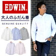 EDWIN(エドウィン) 大人のふだん着 長袖 オックスシャツ ボタンダウンシャツ トップス 長袖シャツ メンズ エドウイン EDWIN-ET2020 【楽ギフ_包装】