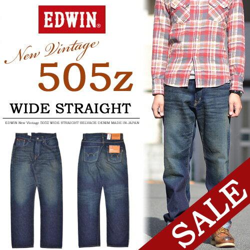 EDWIN(エドウィン) 505Z ニュー・ヴィンテージ ワイドス...