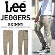 【送料無料】Lee(リー) JEGGERS SKINNY スキニー レギンスパンツ メンズ 日本製 国産 LM1400-114 カーキツイル 【楽ギフ_包装】