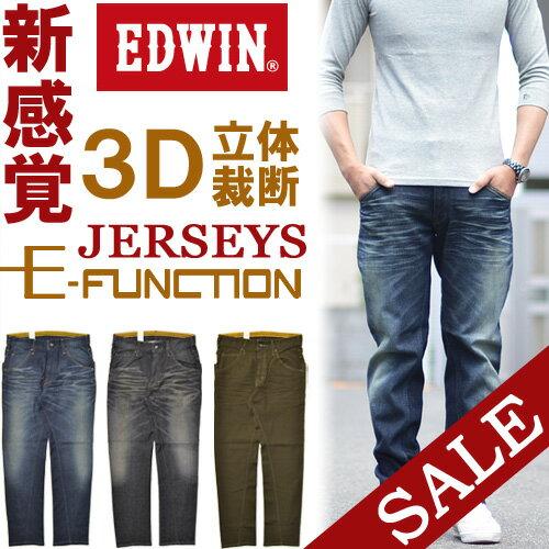 EDWIN(エドウィン) ジャージーズ JERSEYS×E-FUNCTION 立体...