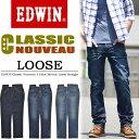 【送料無料】EDWIN エドウィン CLASSIC NOUVEAU ス...