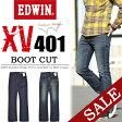 【40%OFF・特価・SALE(セール)】 EDWIN(エドウィン) EDWIN-401XV ブーツカット ジーンズ 日本製 デニム メンズ パンツ Gパン ジーパン 5ポケットデニム EX401 【楽ギフ_包装】
