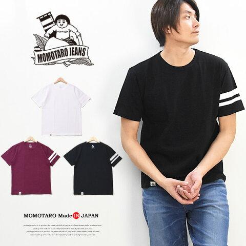 桃太郎ジーンズ 袖ライン 半袖 Tシャツ 日本製 ジンバブエコットン カットソー メンズ トップス 袖プリント 定番 半袖Tシャツ 送料無料 MT302